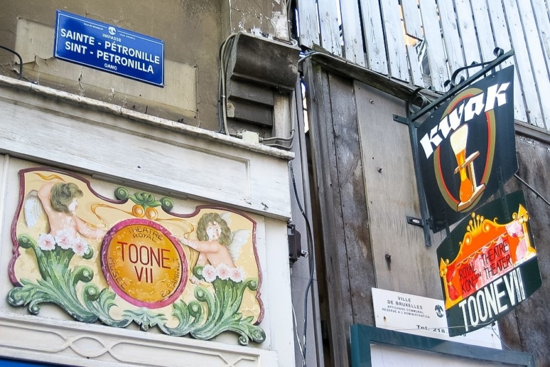 Тона в Брюсселе